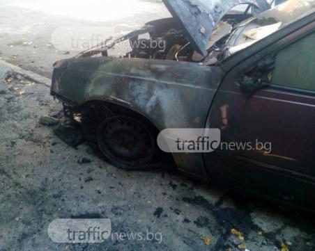 31-годишен мъж подпали колата на млада жена от Пазарджик