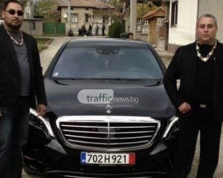 Ето експертизата на Горан и Станьо: Кокоша слепота, опасни шофьори са! ВИДЕО