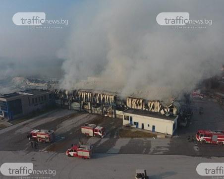 Пушекът от изгорелия цех за месо се стеле към Пловдив, съветват хората в района да не излизат СНИМКИ