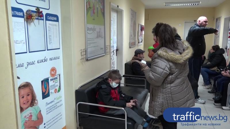 Отменят грипната епидемия от днес в Пловдив