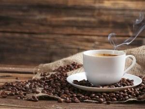Глобиха българска фирма с 2,57 млн лв. заради имитация на известна марка кафе СНИМКА
