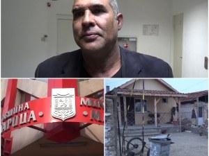 Ромска фондация: Държавата саботира узаконяването на къщите ВИДЕО