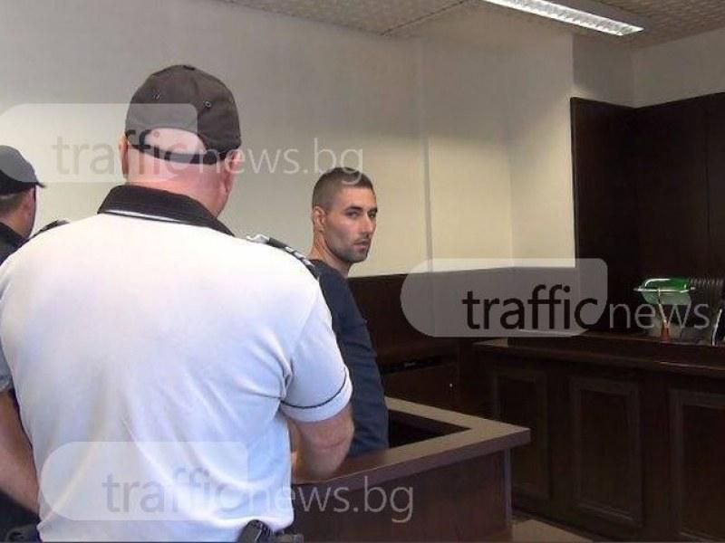 Затвор за Емил, който наръга многократно свой съсед в Кючука