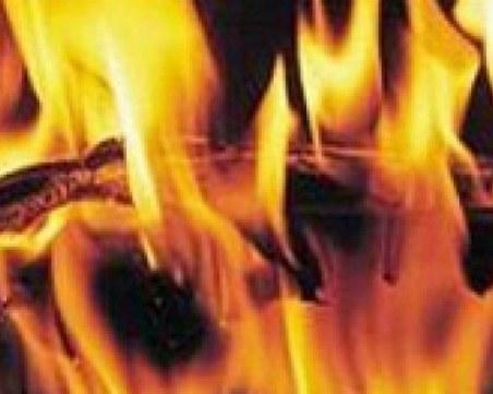 Жена загина при пожар в пазарджишко село