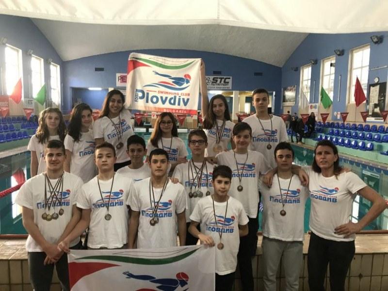 Нов пловдивски клуб с 25 медала от международен турнир по плуване