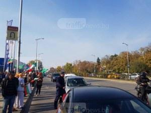 Пловдивчани се вдигат на протест! Автошествие ще обиколи града в неделя