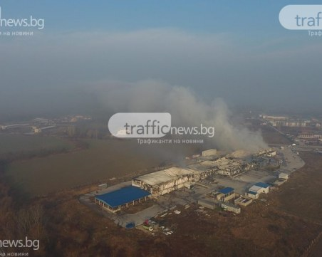 Пожарникари продължават да дежурят край унищожения завод във Войводиново