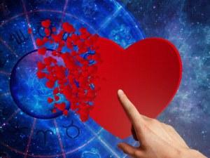 Любовен хороскоп за празника на любовта и виното