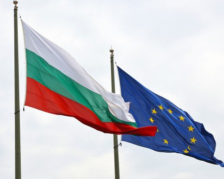 Гатанка: Българите вярват на Европарламента, а на родния си – не!?