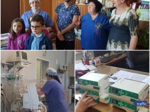 След кауза на млади лекари: Модерна апаратура лекува най-малките пациенти в Пловдив СНИМКИ и ВИДЕО