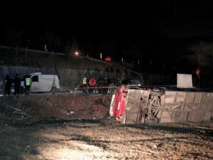Кошмарна нощ в Македония, жертвите от тежката катастрофа – 14