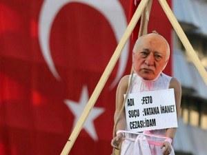 Лов на… Гюленисти. Турция пак започна с масовите арести!?
