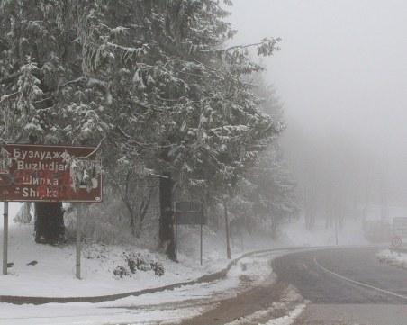 Силен снеговалеж затруднява движението на прохода Шипка