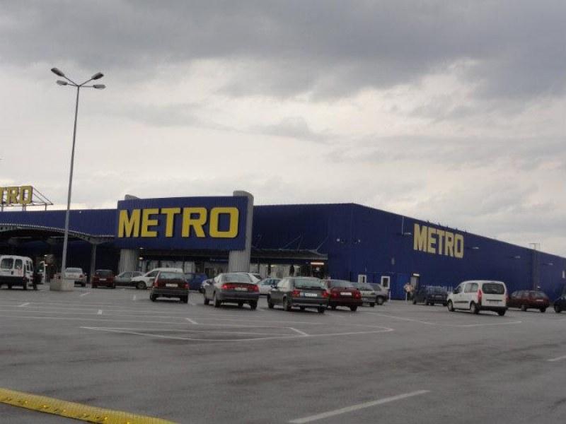 Alibaba иска да купи дял от Metro?