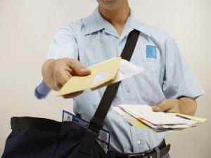 16 февруари: международен ден на пощальоните и куриерите