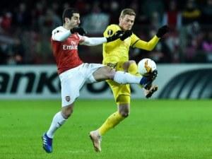 Беларуси наказаха Арсенал в Лига Европа, резултатите