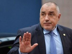 Борисов: Честито, българи!  Сръбският Димитровград от утре е Цариброд