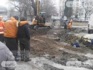 Десетки домакинства в Кючука в Пловдив останаха на сухо