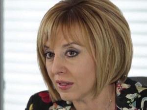 Мая Манолова брани в Конституционния съд преференциите