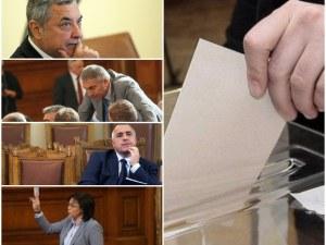 Партийната дисциплина уби мажоритарния вот! Дойде краят на личностите в изборните листи
