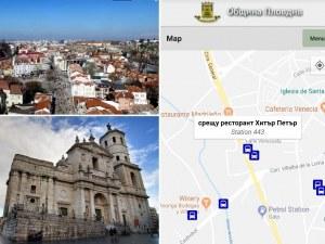 Пловдив ми е Валядолид! Приложението за градския транспорт праща автобусите към… Испания СНИМКИ