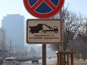 Провокацията му отива! Да Видчи – послания върху... пътните знаци ВИДЕО