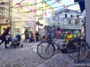 Разнообразни събития в Пловдив днес! Ето къде да отидете