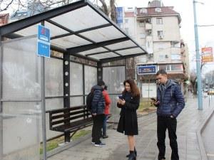 Следим автобусите от градския транспорт в Пловдив с мобилно приложение СНИМКИ