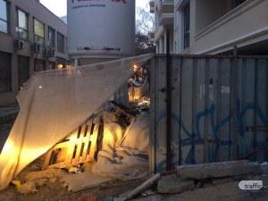 Пловдивска улица се превърна в строителна площадка  СНИМКИ