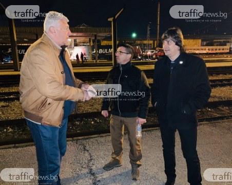 Бойко Борисов кацна в Пловдив, акцията на гарата продължава СНИМКИ