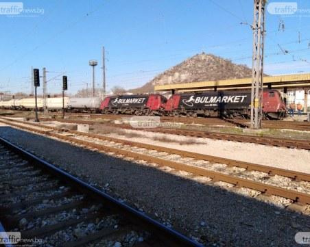 Булмаркет оповести причината за дерайлиралия влак в Пловдив