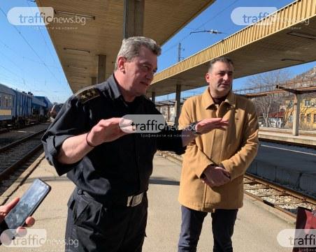 Прокуратурата: Локомотивът от взривения влак в Хитрино е дерайлиралият в Пловдив ВИДЕО