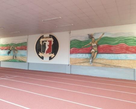 Увековечиха големи шампионки на Локомотив в леката атлетика СНИМКИ