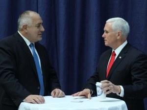 Борисов разговоря с вицето на Тръмп и обяви: Прекарвам държавата през иглени уши