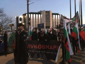 Германски и чешки националисти държат речи на Луковмарш СНИМКИ