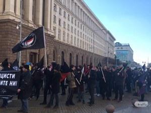 Германци в София за контрашествие срещу Луковмарш СНИМКИ