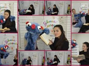 Куклен театър в мола и работилница с тесто за хлапетата в София