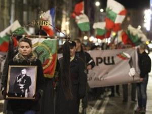 Полицията на крак заради Луковмарш, палят факлите пред НДК