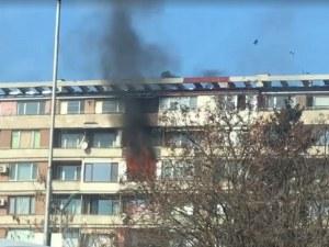 Пожар лумна в жилищен блок в София ВИДЕО