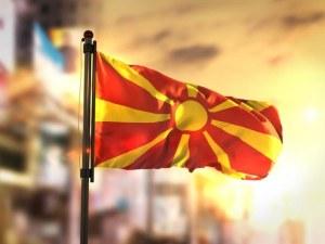 Външно министерство предупреждава: Висок е риска от терористичен акт в Македония