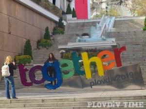 """ВИДЕО """"Пловдив 2019 – всичко се случва #заедно"""" получи престижна награда"""
