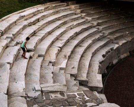Пловдив, Евмолпиада, Филипополис, Флавия - многото имена на древния град