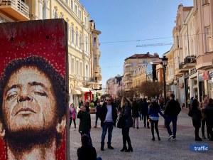Градусите в Пловдив скочиха над 15! Пролетното време продължава и утре