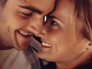 Как да поддържаме страстта във връзката