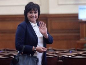 Корнелия Нинова иска БСП да напусне парламента