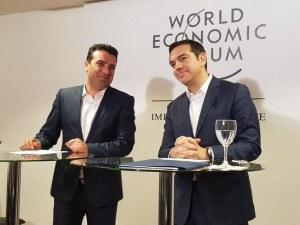 Заев и Ципрас получиха награди от ЕС