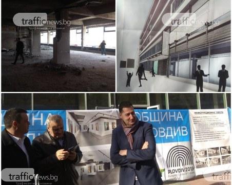 Емблематичен магазин на Главната на Пловдив се превръща в съвременна галерия с 1 млн. лева СНИМКИ