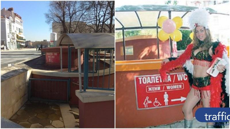 https://cdn2.trafficnews.bg/2019/02/18/butat-toaletna-tsentara-plovdiv-otkrita-256.jpg
