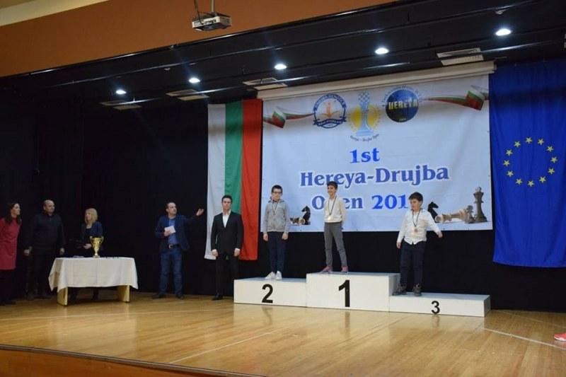 Пловдивски шахматен талант с титла от международен турнир СНИМКИ