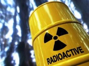 14 тона токсични отпадъци са изхвърлени край София, районът е отцепен
